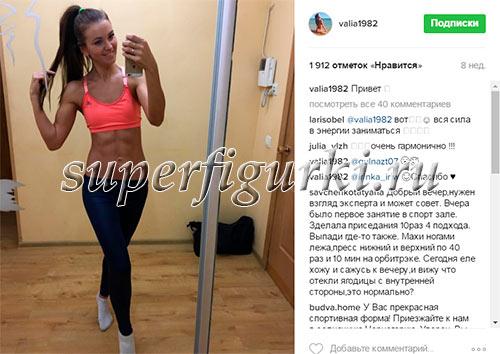 instagram-mnogodetnoy-mamyi-valentinyi