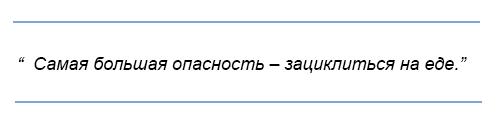 tsitata-soni-rudenko