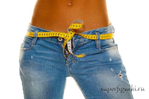 как держать вес в норме после похудения