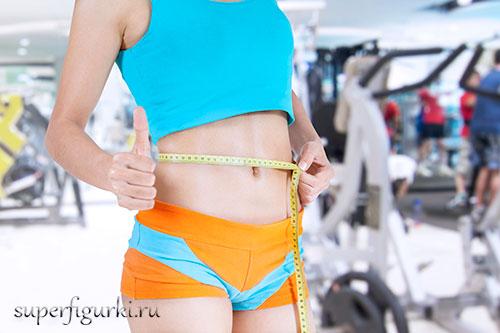 эффективные занятия для похудения