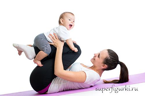 тренировка в домашних условиях вместе с ребенком