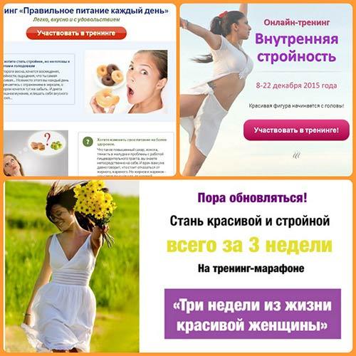 oksana_treningi