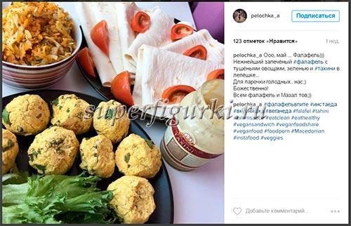 instagram po zdorovmu pitaniyu pelochka_a