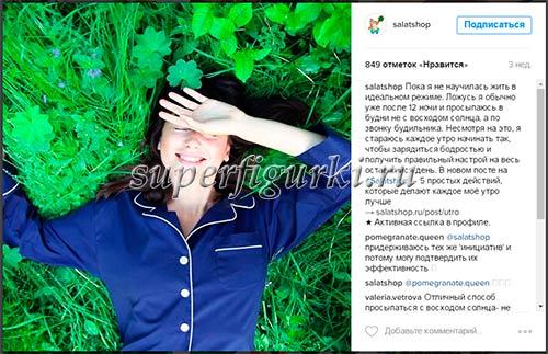 instagram pravilnoe pitanie retseptyi salatshop
