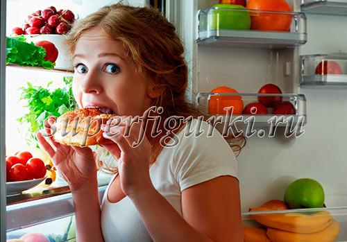 golod-ili-appetit