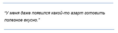 tsitata Marinyi Konstantinidi