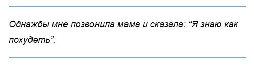 tsitata-irinyi-dmitruk