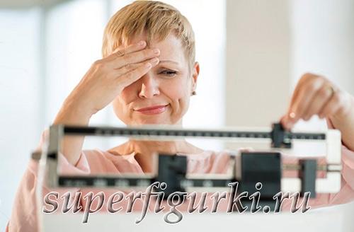 Как снизить вес в климаксе - Климакс